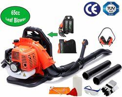 BU-KO 65CC Petrol Backpack Leaf Blower