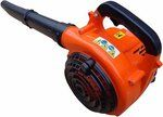 Garden Machinery Petrol Leaf Blower